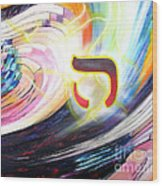 Hebrew Letter He Wood Print