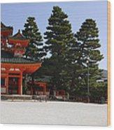 Heian Temple Square I Wood Print