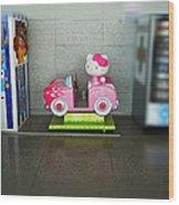 Hello Kitty Car Wood Print