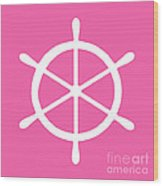 Helm In White And Pink Wood Print