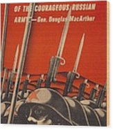Help Russian War Relief American World Wood Print