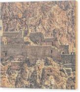 Hidden Castle Wood Print