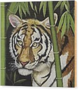 Hiding In The Bamboo Wood Print