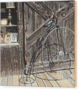 High-wheel Wood Print