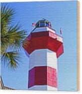 Hilton Head Lighthouse Upclose Wood Print