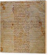 Hippocratic Oath Wood Print
