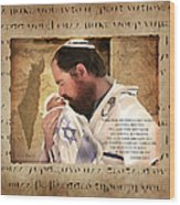 His Blessing Wood Print