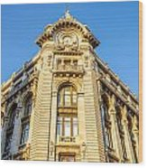 Historic Building Facade Wood Print