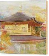 Historic Monuments Of Ancient Kyoto  Uji And Otsu Cities Wood Print