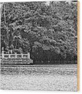 Hoan Kiem Lake II Wood Print