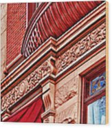 Hoboken Brownstone Art Wood Print
