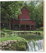 Hodgson Mill Wood Print