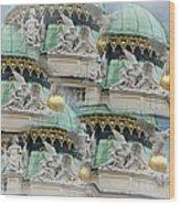 Hofburg Palace Dome Wood Print