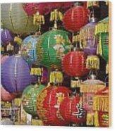 Chinese Holiday Lanterns Wood Print