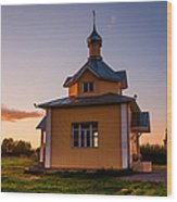 Holy Source 4. Karelia Wood Print