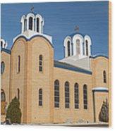 Holy Trinity Orthodox Christian Church Wood Print