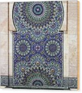 Holy Water Fountain Hassan II Mosque Sour Jdid Casablanca Morocco  Wood Print