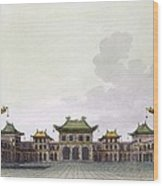 Home Of A Rich Individual In Peking Wood Print