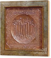 Homo Ludens Wood Print