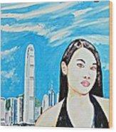 Hong Kong 2009 Wood Print
