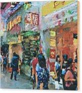 Hong Kong Around Nathan Road Wood Print by Yury Malkov