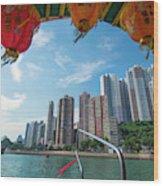 Hong Kong, China Wood Print