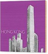 Hong Kong Skyline 2 - Plum Wood Print