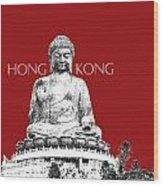 Hong Kong Skyline Tian Tan Buddha - Dark Red Wood Print