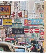 Hong Kong Streets Wood Print