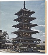 Horyu-ji Temple Pagoda - Nara Japan Wood Print by Daniel Hagerman