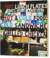 Hot And Cold Foods Wood Print