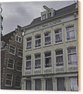 Hotel Prins Hendrick Amsterdam Wood Print