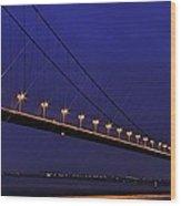 Humber Bridge Wood Print