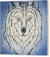 Hungry Like The Wolf Wood Print
