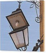 Hungry Street Light Wood Print