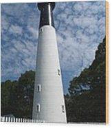 Hunting Island Light - South Carolina Wood Print