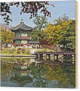 Hyangwonjeong Pavilion In Autumn Wood Print