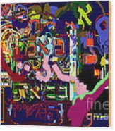 I Believe With Complete Faith In The Coming Of Mashiach 4 Wood Print