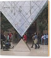 I M Pei Pyramid Inside The Louvre Entrance Wood Print