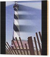 I Saw The Lighthouse Move Wood Print