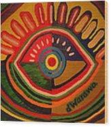 I See You 2 Wood Print