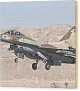 Iaf F-16c Jet Fighter Wood Print