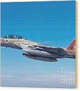 Iaf Fighter Jet F-15i In Flight Wood Print