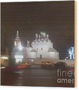 Ice Age Ch Moscow Wood Print