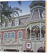 Ice Cream Parlor Main Street Walt Disney World Wood Print