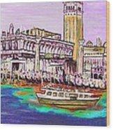 Il Campanile Di San Marco Wood Print