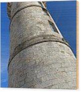 Ile De Re Lighthouse Wood Print