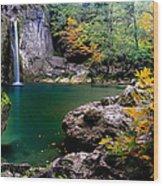Ilica Waterfall - 2 Wood Print