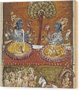 Illustration Of The Bhagavata Purana Wood Print