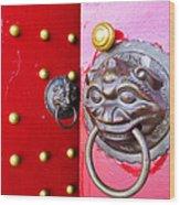 Imperial Lion Door Knocker Wood Print by William Voon